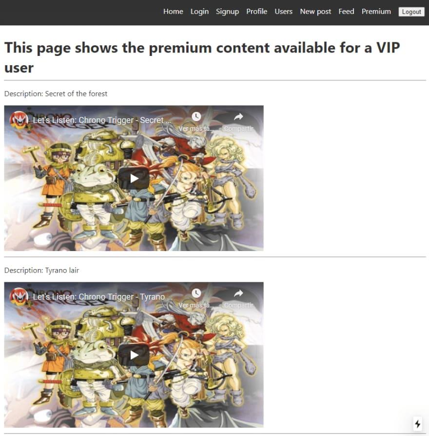 Navigation: Premium view when user is vip