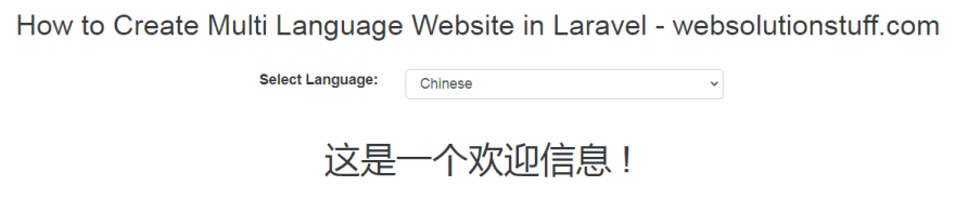 how_to_create_multi_language_website_cn