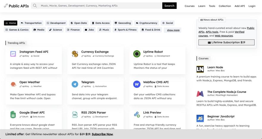 Public API screenshot