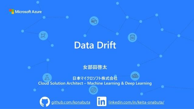 datadrift