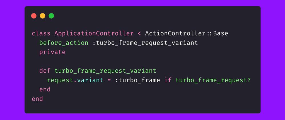 Cover image for Turbo Frames on Rails