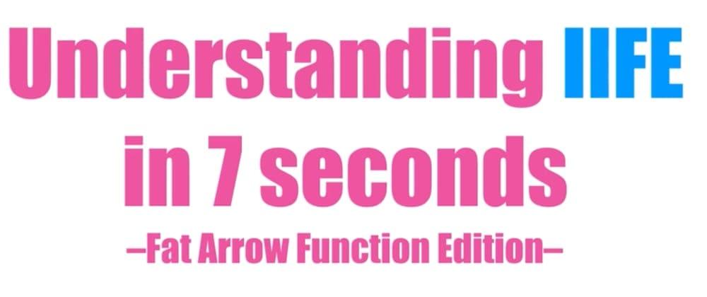 Cover image for Understanding JavaScript IIFE in 7 seconds