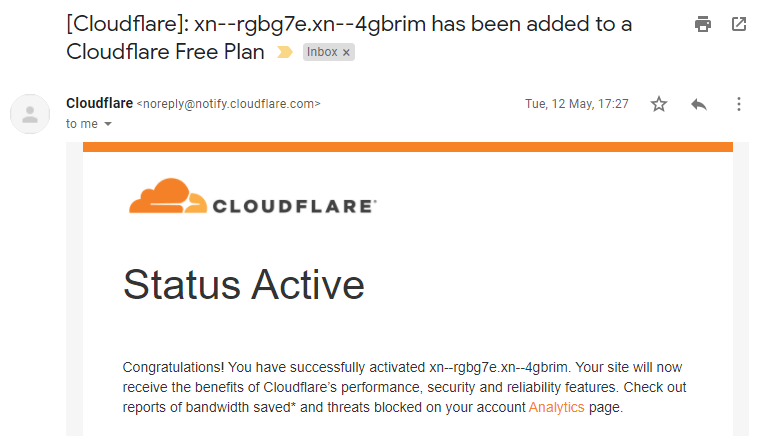 Cloudflare email notification