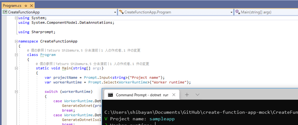Cover image for How to build an interactive command-line application in .NET