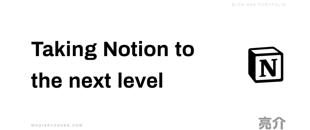Cover image for Taking Notion to the Next Level