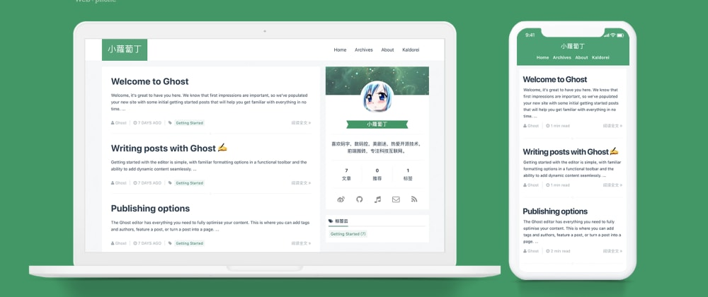 Cover image for Release Ghost Blog Theme Kaldorei 3.0