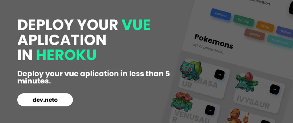Cover image for Deploy your Vue aplication in less than 5 minutes.