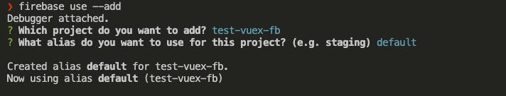 Firebase Use Add