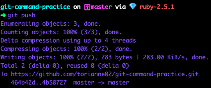 terminal screenshot of git push