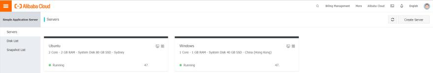 2 virtual machines listed on Simple Application Server on Alibaba Cloud portal.