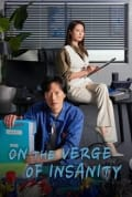On the Verge of Insanity Season 1 (Complete)