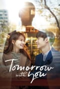 Tomorrow with You Season 1 (Complete)