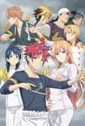 Food Wars!: Shokugeki no Soma Season 4 (Complete)