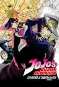 JoJo's Bizarre Adventure Season 3 (Complete)