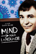 Mind Your Language Season 3 (Complete)