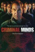 Criminal Minds Season 1 (Complete)