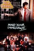 Mind Your Language Season 2 (Complete)