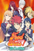 Food Wars!: Shokugeki no Soma Season 1 (Complete)