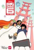 Big Hero 6: The Series Season 1 (Complete)