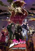JoJo's Bizarre Adventure Season 2 (Complete)
