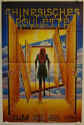Watch Chinese Roulette Full HD Free Online