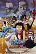 One Piece Movie: The Desert Princess and the Pirates: Adventures in Alabasta (2007)