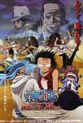 Watch One Piece: Episode of Alabasta - The Desert Princess and the Pirates Full HD Free Online