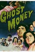 Ghost Money (1981)
