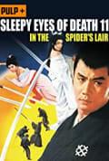Sleepy Eyes of Death: In the Spider's Lair (1968)
