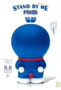 Watch Stand by Me Doraemon Full HD Free Online