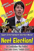 Neet Election (2015)