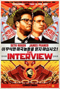 Watch The Interview Full HD Free Online