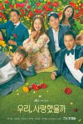 Was It Love Season 1 (Complete)
