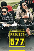 Project 577 (2012)