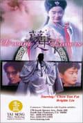 Watch Dream Lovers Full HD Free Online