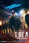 L.U.C.A.: The Beginning Season 1 (Added Episode 1)