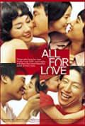 My Lovely Week (2005)