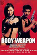 Body Weapon (1999)