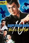 Sleepy Eyes of Death: Hell Is a Woman (1968)