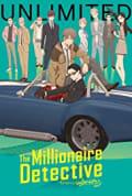 The Millionaire Detective: Balance - Unlimited Season 1
