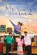 My First First Love Season 2 (Complete)