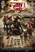 Journey to the West: The Demons Strike Back (2017)