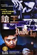 Double Tap (2000)