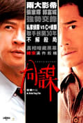 Watch Conspirators Full HD Free Online