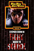 Watch Fight Back to School Full HD Free Online