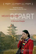 Watch Mountains May Depart Full HD Free Online