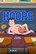 Watch Hoops Full HD Free Online