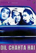 Watch Dil Chahta Hai Full HD Free Online