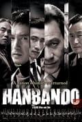 Watch Hanbando Full HD Free Online