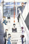 Watch Evangelion: 2.0 You Can (Not) Advance Full HD Free Online